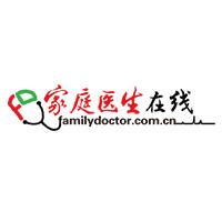 家庭医生名医在线