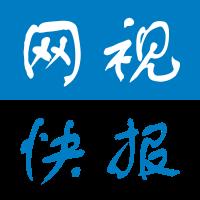 #全民正能量#邯郸景区60元门票看纸片鹤
