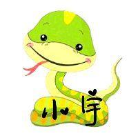 #贪吃蛇#绝望的小蛇蛇