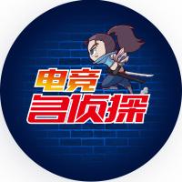 【电竞名侦探】上单的噩梦!wei来守虎者的故事。(中)
