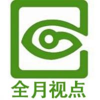 #社会新闻#4月23日,福建漳州某学校一高一年级,语文课上正学习《与妻书》