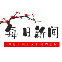 """生是中国的人,""""死""""是中国的魂,想挖的根,先尝尝的""""棍""""!"""