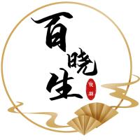 #神雕侠侣#杨过送给郭襄三个愿望,谁料第一个便是揭面,要看杨过长啥样