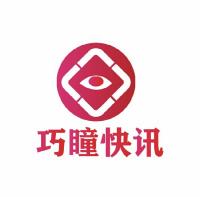 #社会新闻#曹德旺捐资亿元办研究型大学